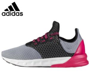 sale retailer 189ff dade8 Adidas Shoes - Buy New Adidas Shoes  Get Nice Adidas Origina